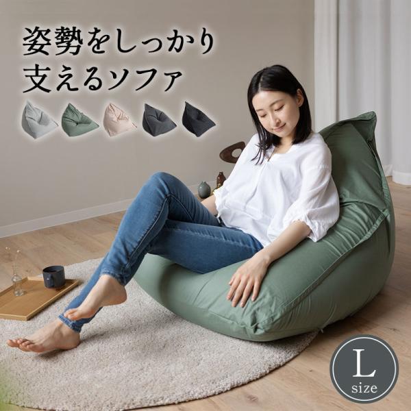 日本製 マイクロビーズクッション かたわら レギュラー 約70×80×70cm ビーズクッション 子ども ペット 国産|at-emoor