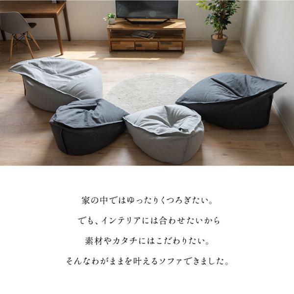 日本製 マイクロビーズクッション かたわら レギュラー 約70×80×70cm ビーズクッション 子ども ペット 国産|at-emoor|02