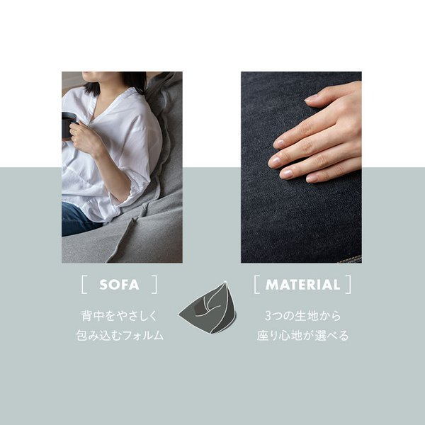 日本製 マイクロビーズクッション かたわら レギュラー 約70×80×70cm ビーズクッション 子ども ペット 国産|at-emoor|03