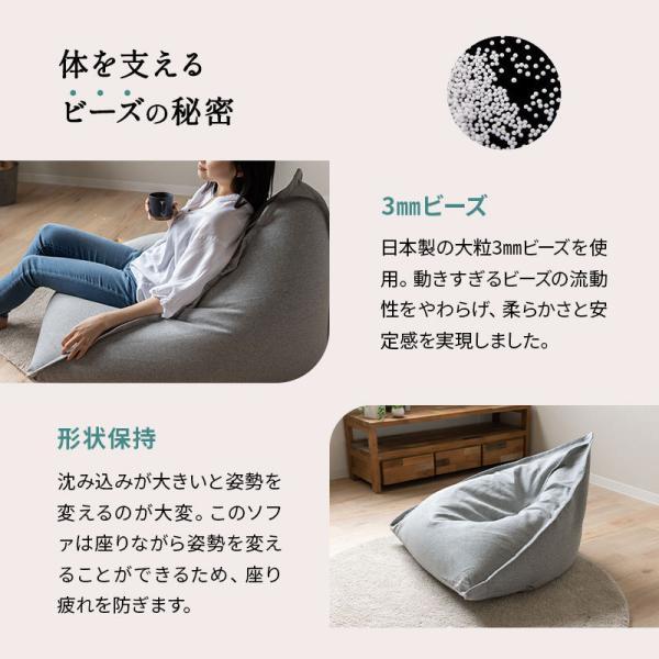 日本製 マイクロビーズクッション かたわら レギュラー 約70×80×70cm ビーズクッション 子ども ペット 国産|at-emoor|06