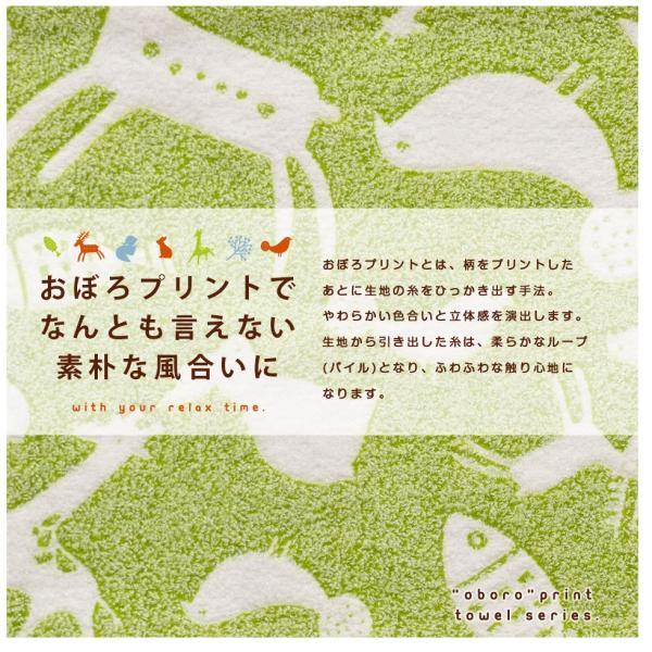 おぼろプリント 綿100% タオルケット ハーフサイズ 100×140cm 日本製 北欧 ハワイアン ふんわり|at-emoor|04