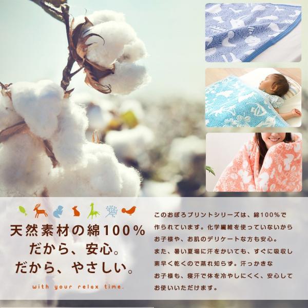 おぼろプリント 綿100% タオルケット ハーフサイズ 100×140cm 日本製 北欧 ハワイアン ふんわり|at-emoor|05