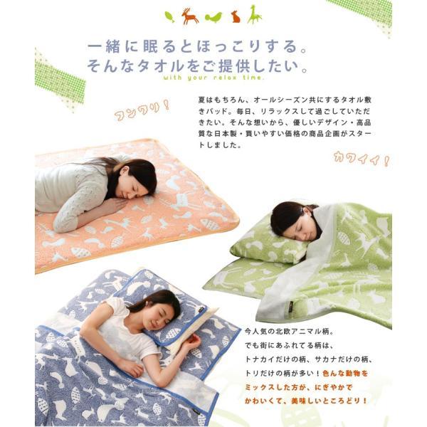 おぼろプリント 綿100% タオル 敷きパッド シングル 日本製 国産 北欧 ハワイアン ふんわり オボロプリント ベッドパッド 敷き布団カバー エムール|at-emoor|02