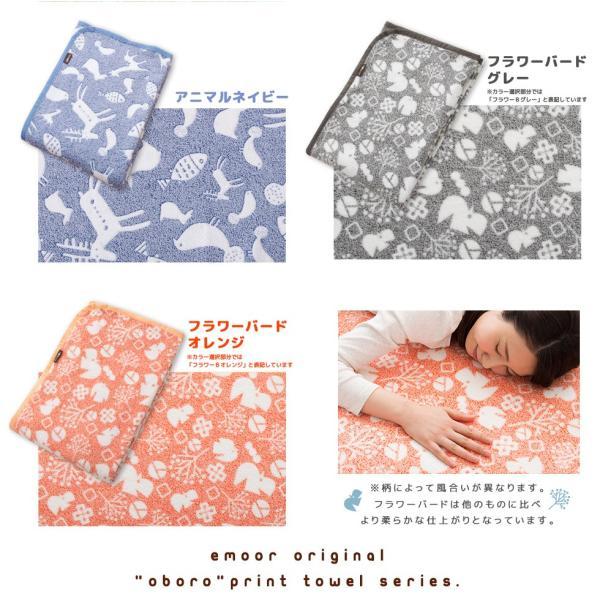 おぼろプリント 綿100% タオル 敷きパッド シングル 日本製 国産 北欧 ハワイアン ふんわり オボロプリント ベッドパッド 敷き布団カバー エムール|at-emoor|06