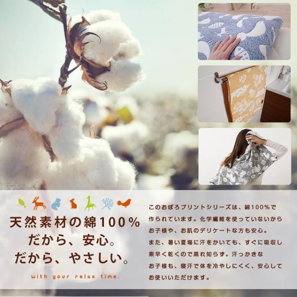 おぼろプリント 綿100% 大判タオル 約40×100cm 日本製|at-emoor|02