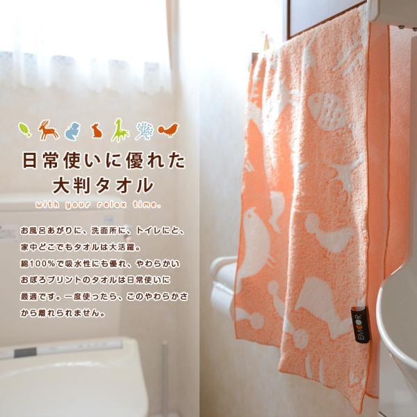 おぼろプリント 綿100% 大判タオル 約40×100cm 日本製|at-emoor|04