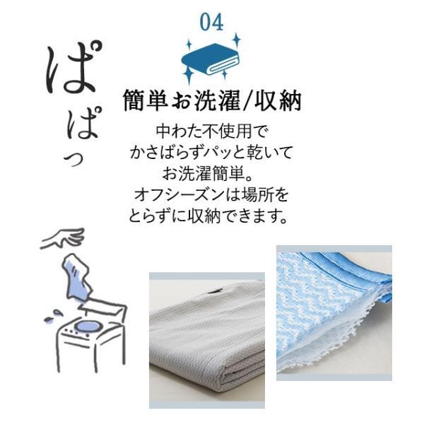 エムールクールEX ひんやり クール 敷きパッド シングルサイズ|at-emoor|06