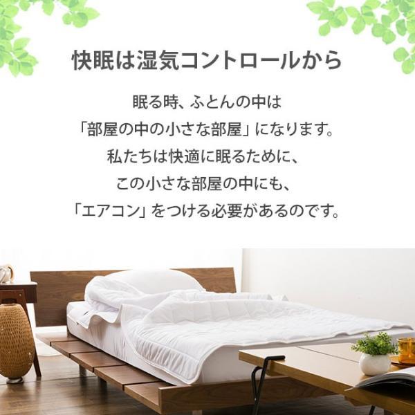 エムールドライEX 敷きパッド ベッドパッド シングル セミダブル ダブル クイーン 吸水速乾 ベッドパット 敷パッド ひんやり 涼感 洗える 洗濯 除湿 通気性 吸湿|at-emoor|02