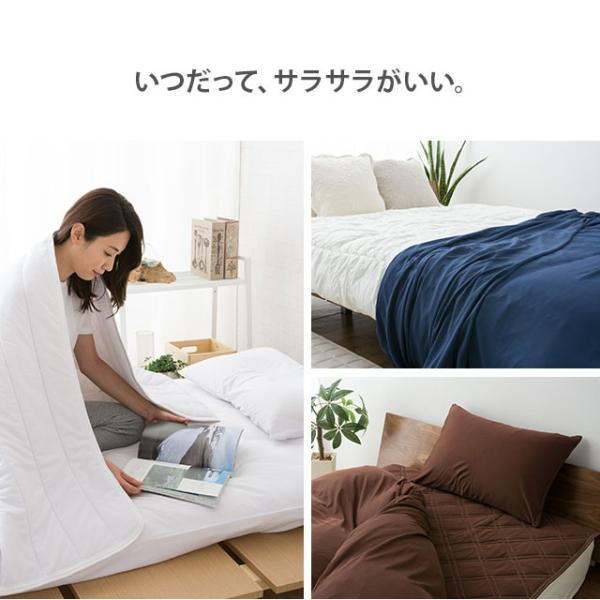 エムールドライEX 敷きパッド ベッドパッド シングル セミダブル ダブル クイーン 吸水速乾 ベッドパット 敷パッド ひんやり 涼感 洗える 洗濯 除湿 通気性 吸湿|at-emoor|11
