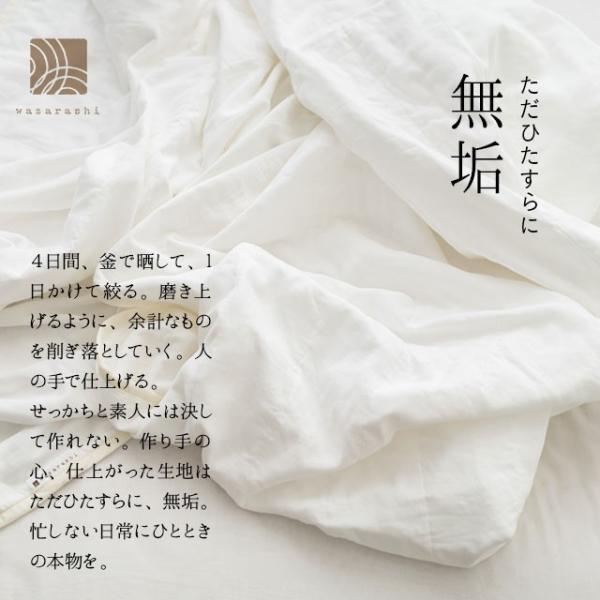 ガーゼケット キルトケット 日本製 綿100% シングルサイズ 5重ガーゼ 洗える 和晒 吸水性 通気性 軽量 吸湿 国産 和風 一人暮らし 新生活 春 夏 エムール|at-emoor|02