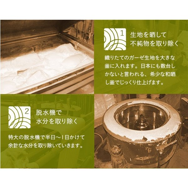 ガーゼケット キルトケット 日本製 綿100% シングルサイズ 5重ガーゼ 洗える 和晒 吸水性 通気性 軽量 吸湿 国産 和風 一人暮らし 新生活 春 夏 エムール|at-emoor|11