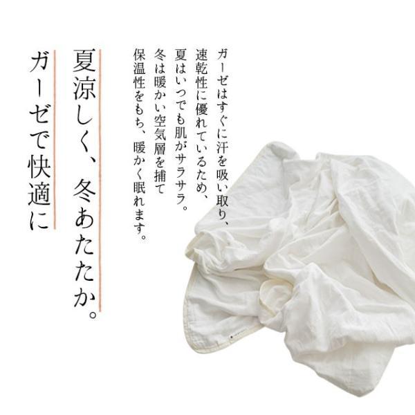 ガーゼケット キルトケット 日本製 綿100% シングルサイズ 5重ガーゼ 洗える 和晒 吸水性 通気性 軽量 吸湿 国産 和風 一人暮らし 新生活 春 夏 エムール|at-emoor|13