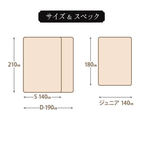 ガーゼケット キルトケット 日本製 綿100% シングルサイズ 5重ガーゼ 洗える 和晒 吸水性 通気性 軽量 吸湿 国産 和風 一人暮らし 新生活 春 夏 エムール|at-emoor|15