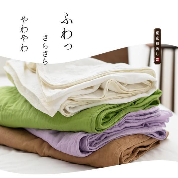 ガーゼケット キルトケット 日本製 綿100% シングルサイズ 5重ガーゼ 洗える 和晒 吸水性 通気性 軽量 吸湿 国産 和風 一人暮らし 新生活 春 夏 エムール|at-emoor|03