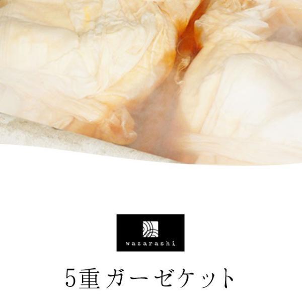 ガーゼケット キルトケット 日本製 綿100% シングルサイズ 5重ガーゼ 洗える 和晒 吸水性 通気性 軽量 吸湿 国産 和風 一人暮らし 新生活 春 夏 エムール|at-emoor|05