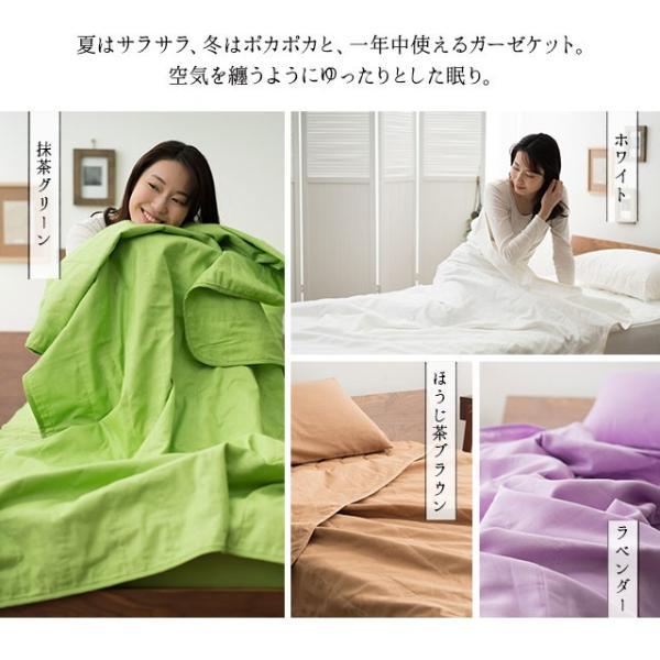 ガーゼケット キルトケット 日本製 綿100% シングルサイズ 5重ガーゼ 洗える 和晒 吸水性 通気性 軽量 吸湿 国産 和風 一人暮らし 新生活 春 夏 エムール|at-emoor|06