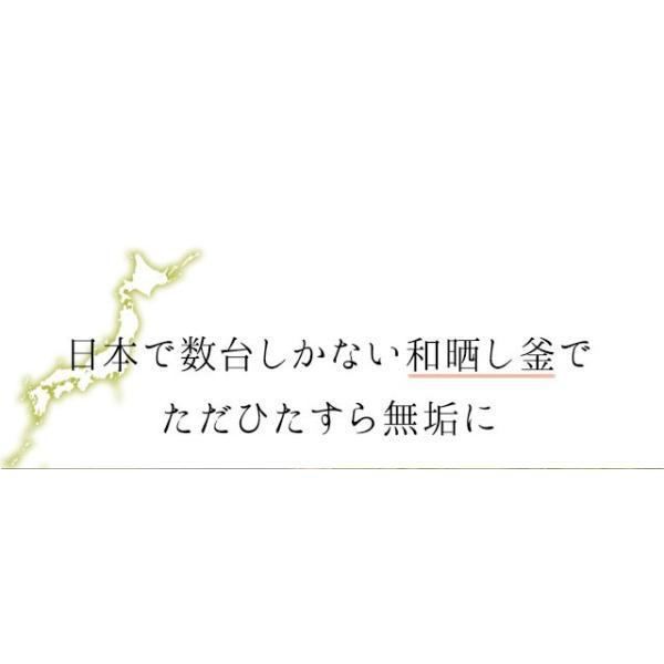 ガーゼケット キルトケット 日本製 綿100% シングルサイズ 5重ガーゼ 洗える 和晒 吸水性 通気性 軽量 吸湿 国産 和風 一人暮らし 新生活 春 夏 エムール|at-emoor|10