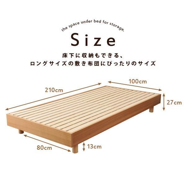 すのこベッド シングルサイズ『ネオフランコ』 ベッドフレーム スノコベッド 木製ベッド ローベッド  bed 寝具 シングルベッド  【送料無料】 エムール|at-emoor|06