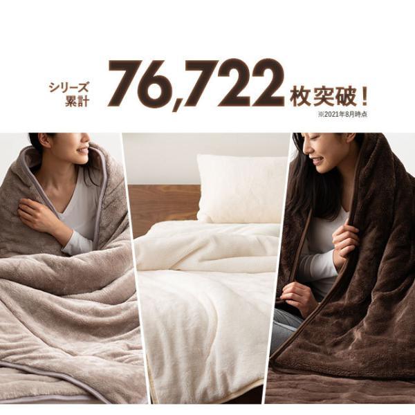 あったか 2枚合わせ毛布 エムールヒートプラス シングルサイズ 送料無料もうふ ブランケット 毛布 吸湿発熱 ヒートウォーム 防寒 もこもこ|at-emoor|03