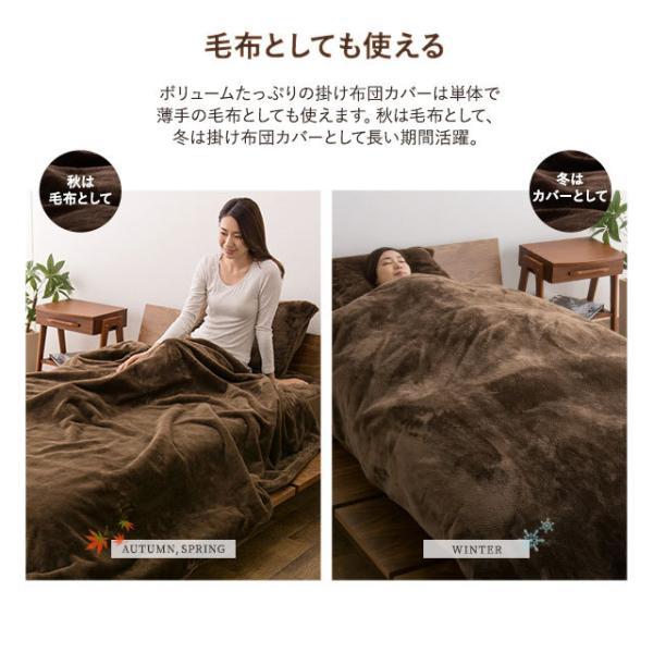 あったか ベッド用カバー4点セット エムールヒートプラス ダブルサイズ 送料無料吸湿発熱 ヒートウォーム マイクロファイバー 防寒 もこもこ|at-emoor|11