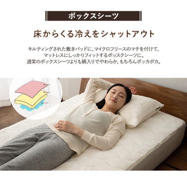 あったか ベッド用カバー4点セット エムールヒートプラス ダブルサイズ 送料無料吸湿発熱 ヒートウォーム マイクロファイバー 防寒 もこもこ|at-emoor|12