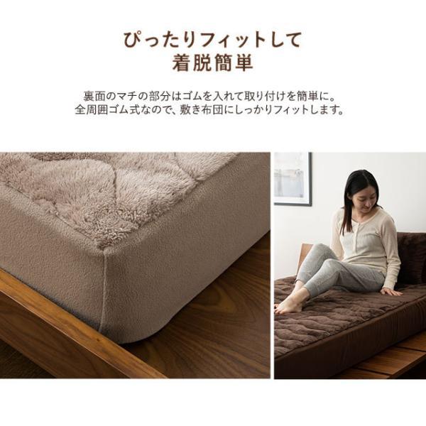 あったか ベッド用カバー4点セット エムールヒートプラス ダブルサイズ 送料無料吸湿発熱 ヒートウォーム マイクロファイバー 防寒 もこもこ|at-emoor|13