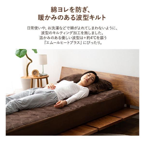 あったか ベッド用カバー4点セット エムールヒートプラス ダブルサイズ 送料無料吸湿発熱 ヒートウォーム マイクロファイバー 防寒 もこもこ|at-emoor|14