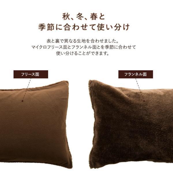 あったか ベッド用カバー4点セット エムールヒートプラス ダブルサイズ 送料無料吸湿発熱 ヒートウォーム マイクロファイバー 防寒 もこもこ|at-emoor|16