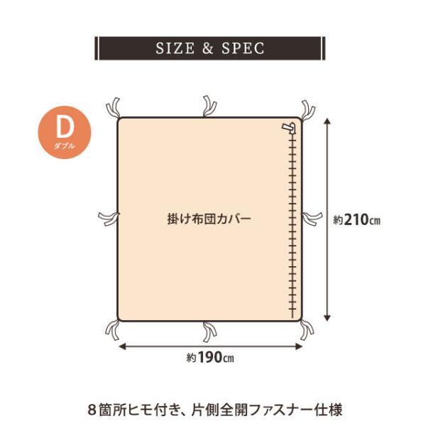 あったか ベッド用カバー4点セット エムールヒートプラス ダブルサイズ 送料無料吸湿発熱 ヒートウォーム マイクロファイバー 防寒 もこもこ|at-emoor|18