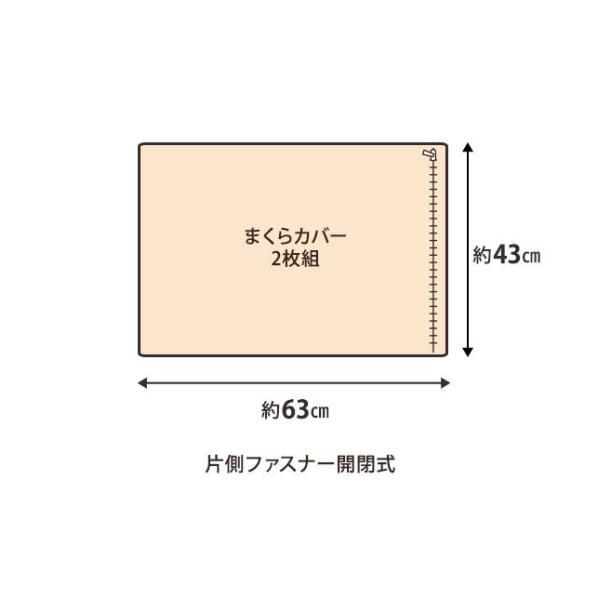 あったか ベッド用カバー4点セット エムールヒートプラス ダブルサイズ 送料無料吸湿発熱 ヒートウォーム マイクロファイバー 防寒 もこもこ|at-emoor|20