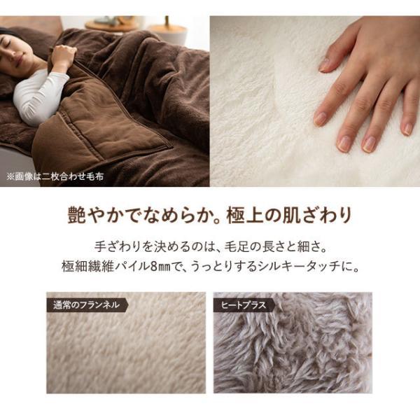 あったか ベッド用カバー4点セット エムールヒートプラス ダブルサイズ 送料無料吸湿発熱 ヒートウォーム マイクロファイバー 防寒 もこもこ|at-emoor|06