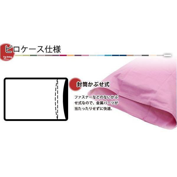 枕カバー 約50×70cm ピロケース|at-emoor|03