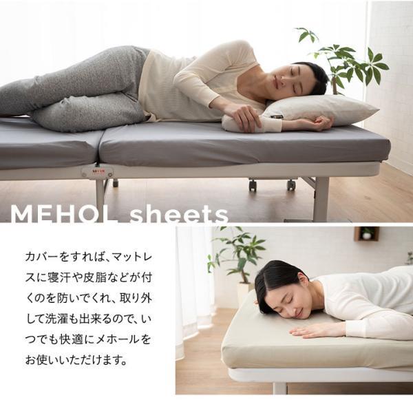 折りたたみベッド専用 ベッドシーツ/セミダブル ベッドカバー :hs