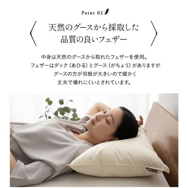 ホテル仕様 羽根枕 リッチフェザーピロー 約43×63cm 日本製 ホテルピロー pollow マクラ まくら 涼感 綿100%生地【ラッピング対応】|at-emoor|05