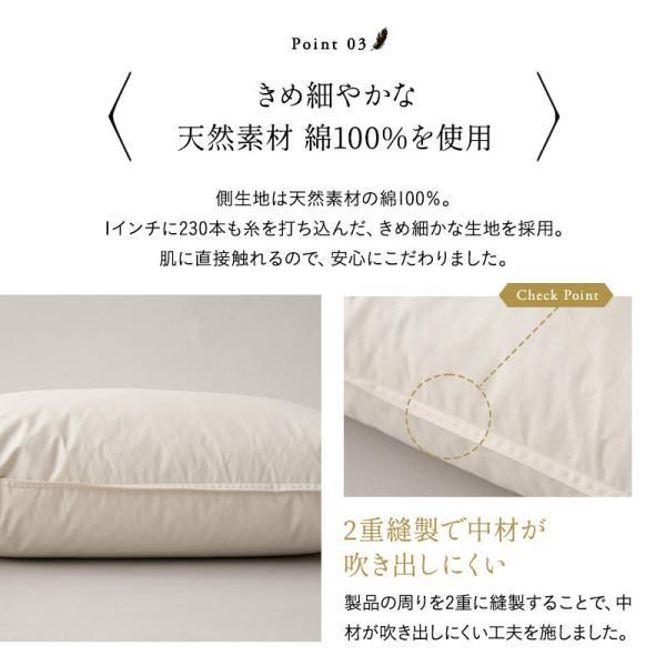 ホテル仕様 羽根枕 リッチフェザーピロー 約43×63cm 日本製 ホテルピロー pollow マクラ まくら 涼感 綿100%生地【ラッピング対応】|at-emoor|06