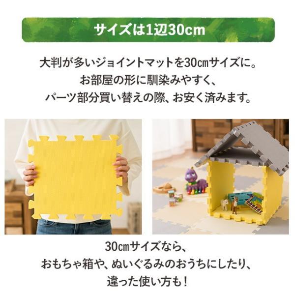 くらしに馴染む EVA ジョイント フロアマット 約167×167cm Mセット 49枚 約2畳 EVA製 フロアマット キッズ 赤ちゃん EVAマット 防音 クッション性 ベビー用品 at-emoor 11