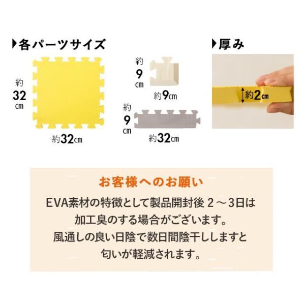 くらしに馴染む EVA ジョイント フロアマット 約167×167cm Mセット 49枚 約2畳 EVA製 フロアマット キッズ 赤ちゃん EVAマット 防音 クッション性 ベビー用品 at-emoor 18