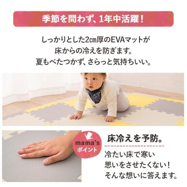 くらしに馴染む EVA ジョイント フロアマット 約167×167cm Mセット 49枚 約2畳 EVA製 フロアマット キッズ 赤ちゃん EVAマット 防音 クッション性 ベビー用品 at-emoor 09