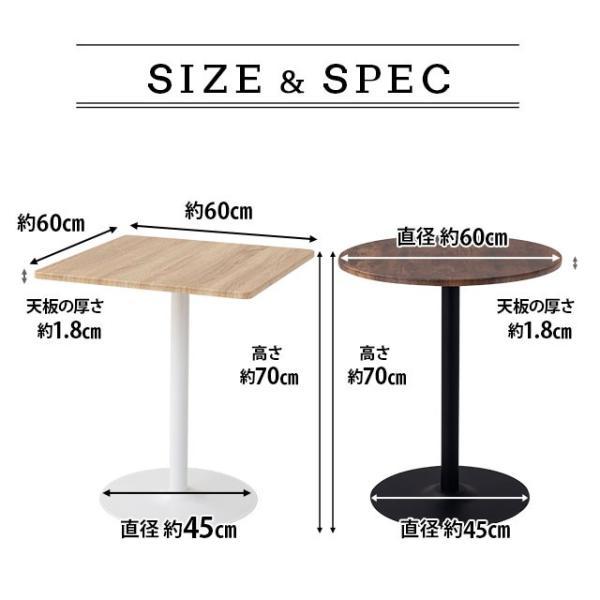 半円形ダイニングテーブル ウォルカ ダイニング テーブル 木製 食卓 天然木 突き板 アッシュ ウォルナット 半円形 丸三角 北欧 新生活 送料無料|at-emoor|07