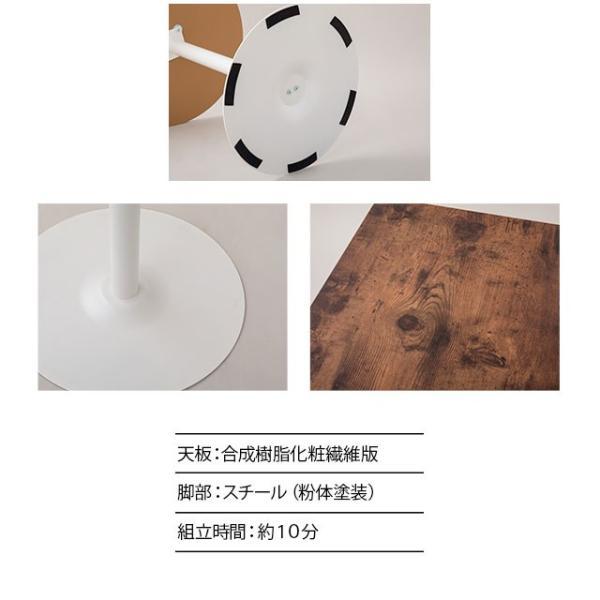 半円形ダイニングテーブル ウォルカ ダイニング テーブル 木製 食卓 天然木 突き板 アッシュ ウォルナット 半円形 丸三角 北欧 新生活 送料無料|at-emoor|08