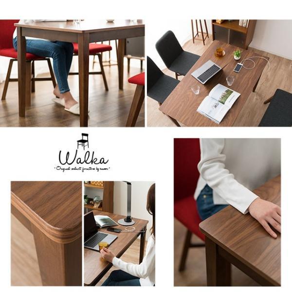 ダイニングテーブル リビングテーブル ダイニング リビング テーブル スマート 電源付き コンセント USBポート付き 木製 ウォルナット 充電 スマフォ パソコン|at-emoor|11