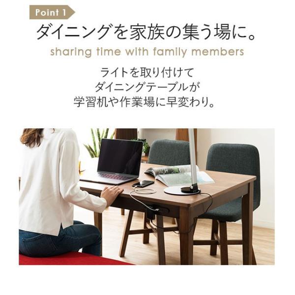 ダイニングテーブル リビングテーブル ダイニング リビング テーブル スマート 電源付き コンセント USBポート付き 木製 ウォルナット 充電 スマフォ パソコン|at-emoor|04