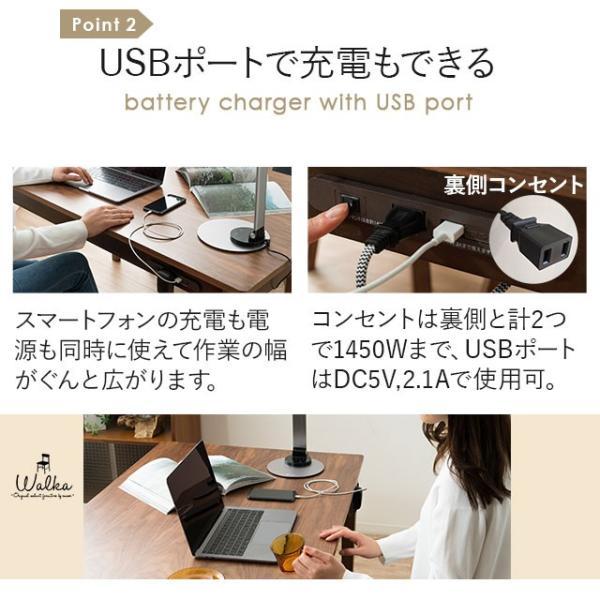 ダイニングテーブル リビングテーブル ダイニング リビング テーブル スマート 電源付き コンセント USBポート付き 木製 ウォルナット 充電 スマフォ パソコン|at-emoor|05