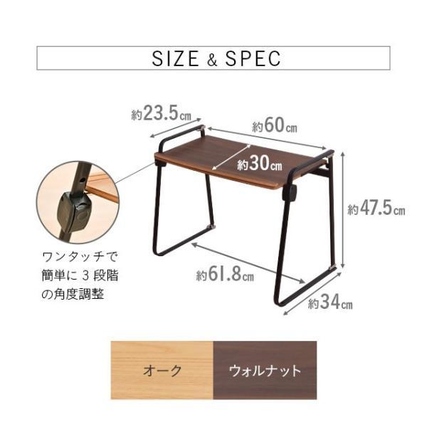 テーブル ローテーブル センターテーブル フロアデスク 折りたたみ 子供 軽量 ミニ 小さい 家具 木製 天然木 角型 長方形 勉強 コンパクト シンプル エムール|at-emoor|09