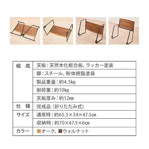 テーブル ローテーブル センターテーブル フロアデスク 折りたたみ 子供 軽量 ミニ 小さい 家具 木製 天然木 角型 長方形 勉強 コンパクト シンプル エムール|at-emoor|10