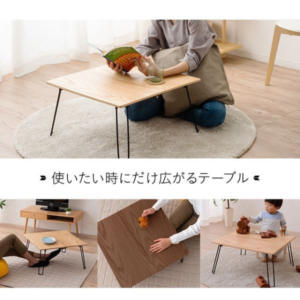 テーブル ローテーブル センターテーブル ウルトラコンパクトテーブル 折りたたみ 折り畳み 畳める 子供 軽量 ミニ 小さい 家具 木製 天然木 エムール|at-emoor|02