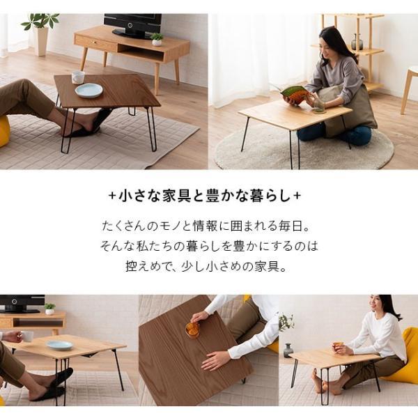 テーブル ローテーブル センターテーブル ウルトラコンパクトテーブル 折りたたみ 折り畳み 畳める 子供 軽量 ミニ 小さい 家具 木製 天然木 エムール|at-emoor|11
