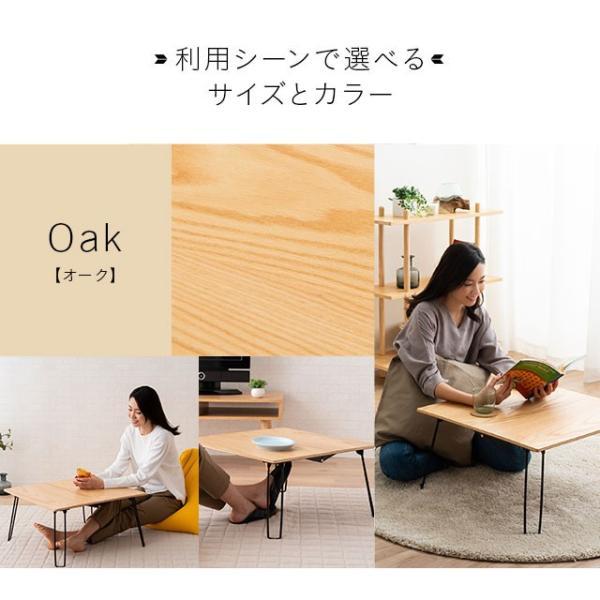 テーブル ローテーブル センターテーブル ウルトラコンパクトテーブル 折りたたみ 折り畳み 畳める 子供 軽量 ミニ 小さい 家具 木製 天然木 エムール|at-emoor|05