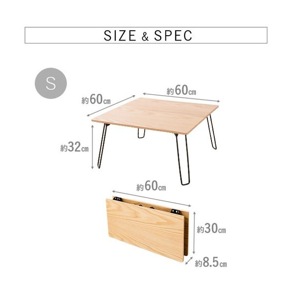 テーブル ローテーブル センターテーブル ウルトラコンパクトテーブル 折りたたみ 折り畳み 畳める 子供 軽量 ミニ 小さい 家具 木製 天然木 エムール|at-emoor|08