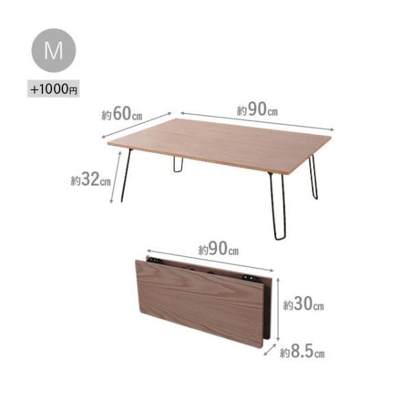 テーブル ローテーブル センターテーブル ウルトラコンパクトテーブル 折りたたみ 折り畳み 畳める 子供 軽量 ミニ 小さい 家具 木製 天然木 エムール|at-emoor|09